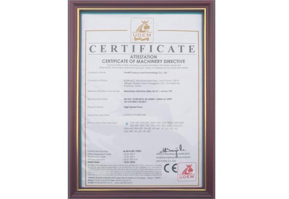 UDEM CE检测证书